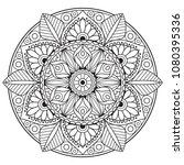 black and white mandala vector... | Shutterstock .eps vector #1080395336