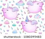 cute seamless  baby pattern ... | Shutterstock . vector #1080395483