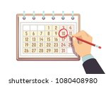 hand with pen marks date in... | Shutterstock .eps vector #1080408980