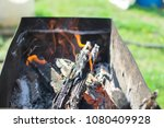 ignition of the grill | Shutterstock . vector #1080409928