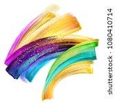 creative brush stroke clip art... | Shutterstock . vector #1080410714