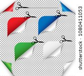 corners and scissors set with... | Shutterstock .eps vector #1080411053
