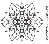 easy mandalas for beginner ... | Shutterstock . vector #1080425450