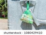 pieces of bread in the plastic... | Shutterstock . vector #1080429410