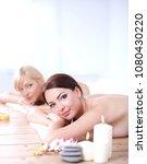 two young beautiful women... | Shutterstock . vector #1080430220