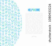 help and care concept with thin ... | Shutterstock .eps vector #1080433226