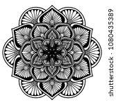 mandalas for coloring book....   Shutterstock .eps vector #1080435389