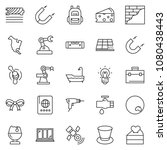 thin line icon set   case... | Shutterstock .eps vector #1080438443