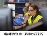 woman in industrial control... | Shutterstock . vector #1080439190
