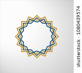 the pattern of islamic geometry ... | Shutterstock .eps vector #1080439574