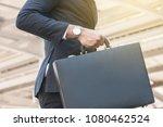 unidentified business people... | Shutterstock . vector #1080462524