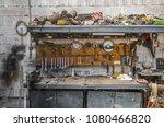 old metal table in a metalwork... | Shutterstock . vector #1080466820