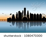 sharjah skyline   united arab... | Shutterstock .eps vector #1080470300