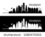sharjah skyline   united arab... | Shutterstock .eps vector #1080470303