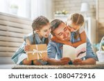 happy father's day  children... | Shutterstock . vector #1080472916