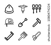 icons work tools with shovel ... | Shutterstock .eps vector #1080474224
