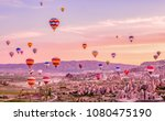 colorful hot air balloons... | Shutterstock . vector #1080475190