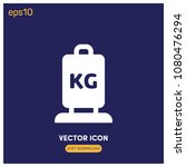 luggage scale vector icon...