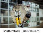 campogalliano  italy   march ... | Shutterstock . vector #1080480374