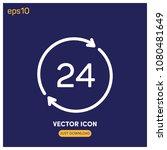 creative 24 hours symbol vector ...