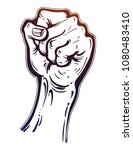 raised male hand as a fist... | Shutterstock .eps vector #1080483410