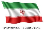 iran flag. isolated national... | Shutterstock .eps vector #1080501143