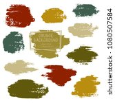 vector paint brush spots  hand... | Shutterstock .eps vector #1080507584