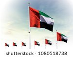uae united arab emirates flag...   Shutterstock . vector #1080518738