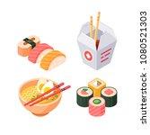 set of japanese isometric food... | Shutterstock .eps vector #1080521303