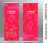roll up business brochure flyer ...   Shutterstock .eps vector #1080526124
