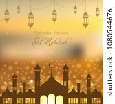 ramadan greeting card with... | Shutterstock .eps vector #1080544676