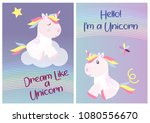 cute unicorn cards magic baby... | Shutterstock .eps vector #1080556670