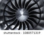Jet Engine Blades Closeup ...