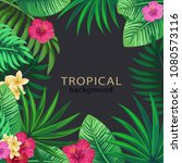 tropical frame  with  palm... | Shutterstock .eps vector #1080573116