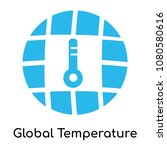 global temperature icon... | Shutterstock .eps vector #1080580616