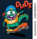 dude cute vector monster... | Shutterstock .eps vector #1080580823