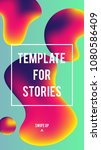 liquid color covers template... | Shutterstock .eps vector #1080586409