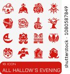 vector all hallows evening icon ... | Shutterstock .eps vector #1080587849