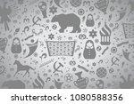 russian pattern wallpaper... | Shutterstock .eps vector #1080588356