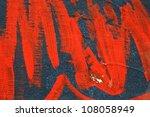 paint on wood | Shutterstock . vector #108058949