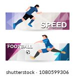 abstract sport banner on a... | Shutterstock .eps vector #1080599306