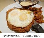 Chicken Fried Steak   Two Eggs...