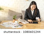 asian business woman take a...   Shutterstock . vector #1080601244