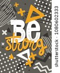 be strong interior poster | Shutterstock .eps vector #1080602333