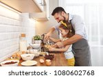 happy family in kitchen. father ... | Shutterstock . vector #1080602768