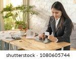smart asian business woman ...   Shutterstock . vector #1080605744