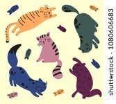 colorful cats are playing with... | Shutterstock .eps vector #1080606683