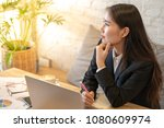 smart asian business woman ...   Shutterstock . vector #1080609974