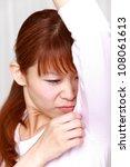 body odor | Shutterstock . vector #108061613