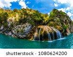 charming little waterfall on...   Shutterstock . vector #1080624200
